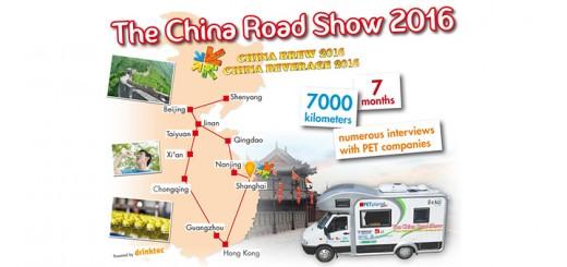 China Road Show 2016