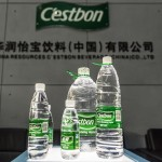 C'estbon water bottles
