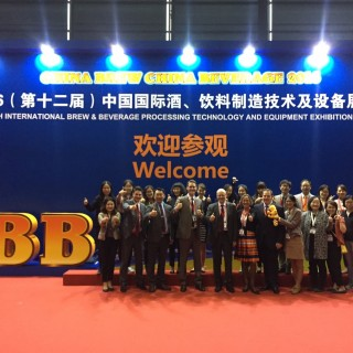 the team at the Brew & Beverage Exhibition China