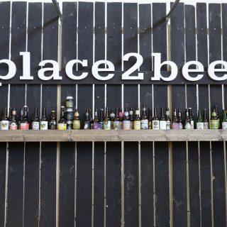 place2beer im Rahmenprogramm der drinktec