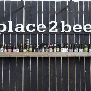 place2beer-a drinktec supporting program highlight