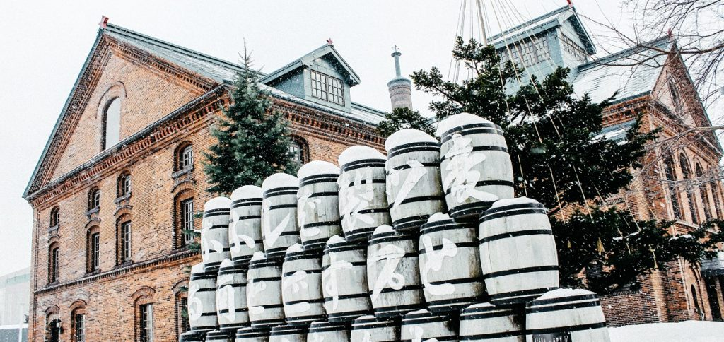 japanese beer museum
