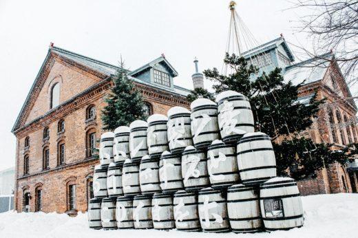 japanisches Bier Museum